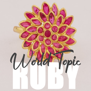 World Topic Ruby